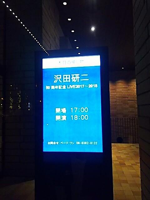 50周年記念LIVE~大阪ファイナル☆ミ
