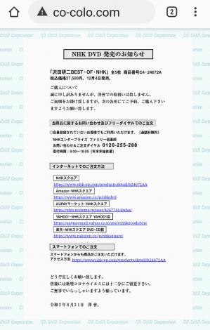 Screenshot_20200831164055_20200831164401
