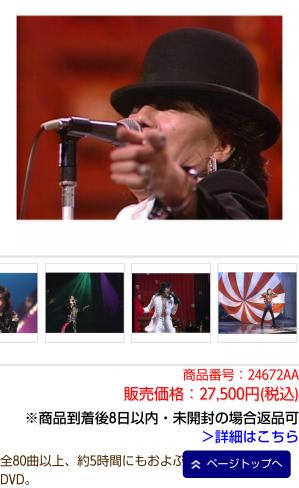 Screenshot_20200831165343
