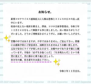 Screenshot_202012201410353_20201221092001