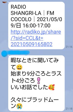 Screenshot_202105101500552